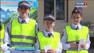 Вести Карачаево-Черкесия 31.08.2018