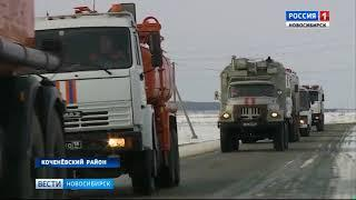 Новосибирские спасатели помогут алтайским коллегам в борьбе с паводком