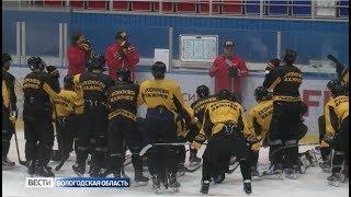 Хоккеисты «Северстали» начали подготовку к новому сезону в КХЛ
