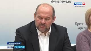 В Архангельске прошла традиционная встреча губернатора с руководителями районных газет