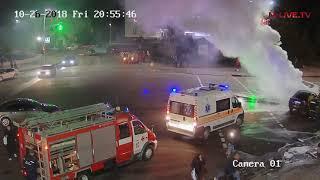 ДТП 26 10 2018. Мелитополь. Ликвидация пожара.