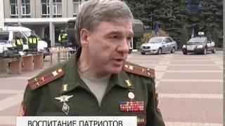 В Белгороде вуз заключил соглашение с местным ДОСААФ