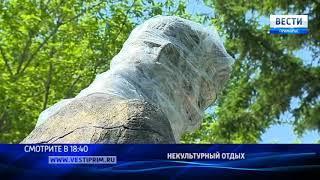 «Вести: Приморье»: Пакет на голову: В Чугуевке «спрятали» памятник