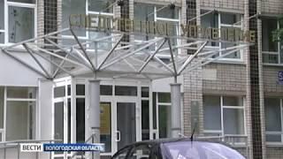 СКР начал проверку по факту избиения ребёнка в Вологде