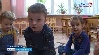 В эти дни Дворец детского и юношеского творчества отмечают круглую дату - 80 лет