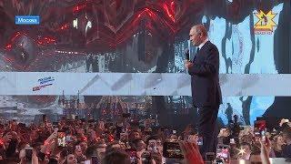 """Президент России Владимир Путин посетил форум """"Россия - страна возможностей"""""""
