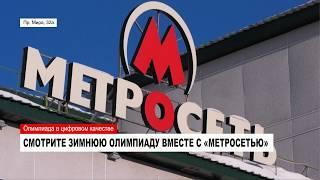 НОВОСТИ от 20.02.2018 с Еленой Воротягиной