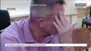 В Мордовии офицер УФСИН оказался на скамье подсудимых