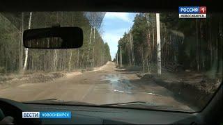 Жители поселка Зеленый Мыс пожаловались на разбитую дорогу