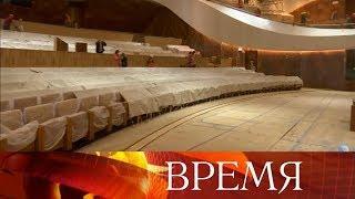 В парке «Зарядье» в Москве создана одна из самых современных мировых концертных площадок.