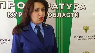 Новости ТВ 6 Курск 01 02 2018