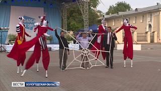 В Вологде стартовал фестиваль «Голоса истории»