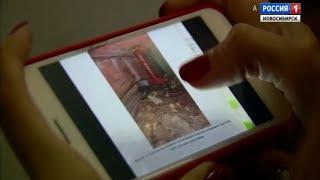 Обновление коммуникаций в новосибирской многоэтажке обернулось неприятностями для жильцов