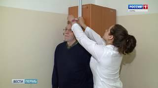 Таблетка от старости: пожилым пермякам помогут врачи-гериатры