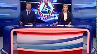 Руководство ХК «Локомотив» проведет традиционную пресс-конференцию