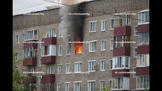 В Уфе из горящего дома эвакуированы 30 человек