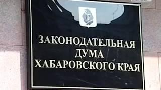 2 депутата сложили полномочия