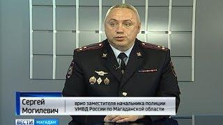 Полиция будет следить за порядком на выборах губернатора Колымы: интервью