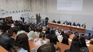 В Волгограде прошла научно-практическая конференция по противодействию экстремизму