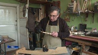 Скрипач из Давлеканово своими руками изготавливает башкирский курай