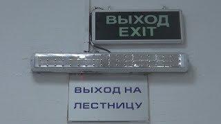 UTV. В Башкирии после проверок могут закрыть 8 торговых центров 720P inet