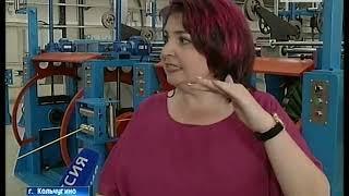 Кольчугинский Электрокабель