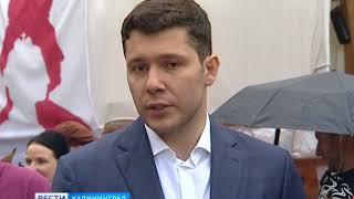 В правительстве Янтарного края подписали соглашение о сотрудничестве с Ивановской областью