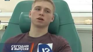 Омск: Час новостей от 20 марта 2018 года (11:00). Новости.