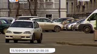 На флешмоб к 9 мая приглашают автомобилистов в Иркутске