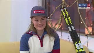 """""""Россия 24. Карелия"""". """"Карелия спортивная"""". 26.02.2018"""