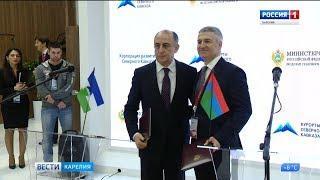Карелия и Кабардино-Балкария договорились о реализации совместных проектов