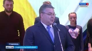 На Ставрополье наградили спортивных звезд
