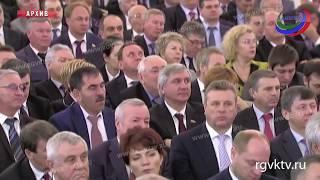 В эти минуты президент России обращается к Федеральному Собранию с ежегодным посланием