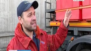 В Красноярск прибыла первая партия уборочной спецтехники