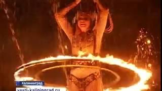 В Калининград приехал Цирк на воде