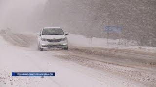 Мокрый снег и гололёд. Весна не торопится в Башкирию