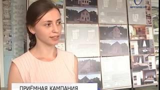 Белгородские абитуриенты выбирают места обучения