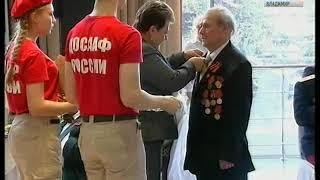 Орлова наградила ветеранов