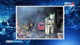 В Смоленске загорелся склад-магазин