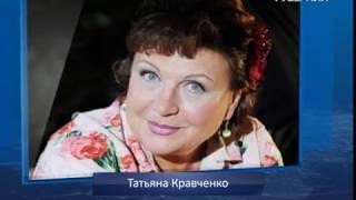 День Героев Отечества. Календарь губернии от 9 декабря