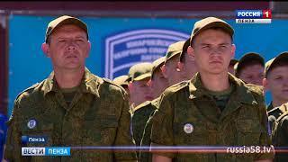 В Пензе стартовала вторая смена лагеря «Гвардеец-2»