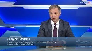 Интервью. Андрей Кагитин