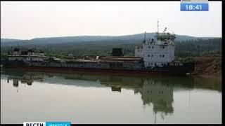 Двух рыбаков ищут спасатели на реке Лене в Усть Куте