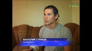 Полицейские задержали зачинщика перестрелки в Макдональдсе на Полевой