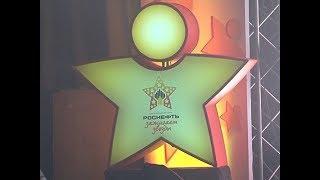 """Второй день конкурса """"Роснефть зажигает таланты"""" прошёл сегодня в Самаре"""