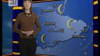 Прогноз погоды с Ксенией Аванесовой на 30 марта