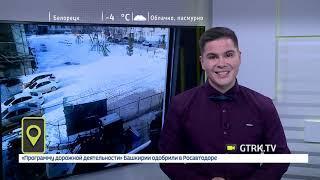 Мобильный репортер - 03.12.18