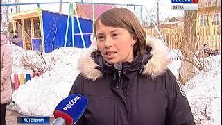 Котельничу нужен новый детский сад (ГТРК Вятка)