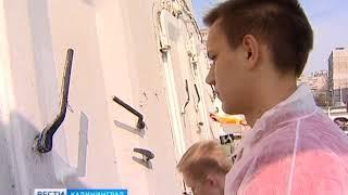 Привести в порядок судно «Космонавт Виктор Пацаев» помогают волонтёры