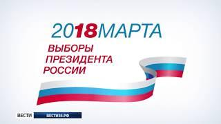 Участковые избирательные комиссии начали принимать заявления о включении в список избирателей